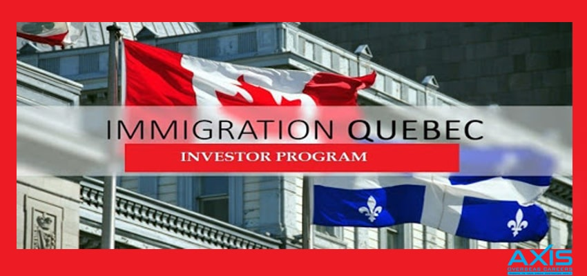 Quebec Investors Program